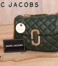 Marc Jacobs W7353 green